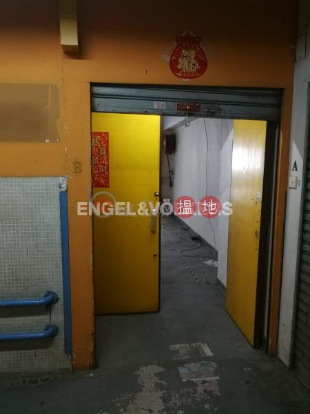 新英工業中心-請選擇|住宅|出租樓盤|HK$ 24,912/ 月