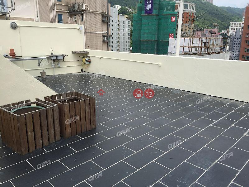Property Search Hong Kong | OneDay | Residential | Sales Listings, Yuk Sing Building | 3 bedroom High Floor Flat for Sale