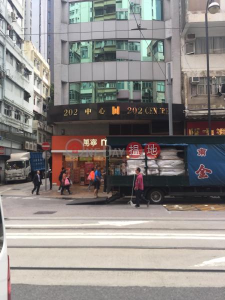 202 Centre (202 Centre) Sai Ying Pun|搵地(OneDay)(1)