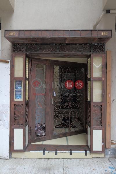 157-163 Kwong Fuk Road (157-163 Kwong Fuk Road) Tai Po|搵地(OneDay)(3)