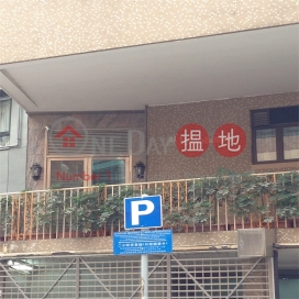7-8 Fung Fai Terrace,Happy Valley, Hong Kong Island