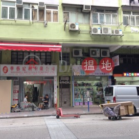 138-140 Tai Nan Street,Prince Edward, Kowloon