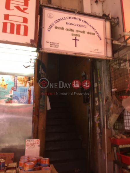 20 Yuen Long New Street (20 Yuen Long New Street) Yuen Long|搵地(OneDay)(2)