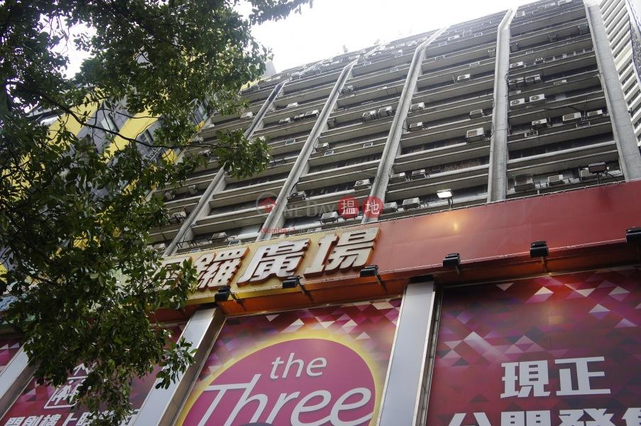銅鑼灣商業大廈 (Causeway Bay Commercial Building) 銅鑼灣|搵地(OneDay)(1)