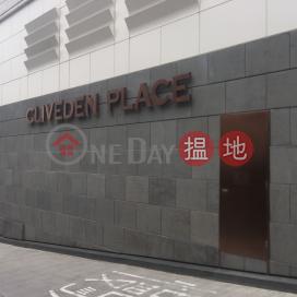 Cliveden Place|Cliveden Place