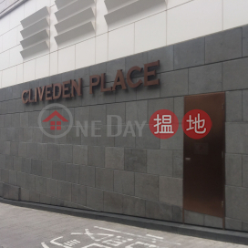 Cliveden Place,Stubbs Roads, Hong Kong Island