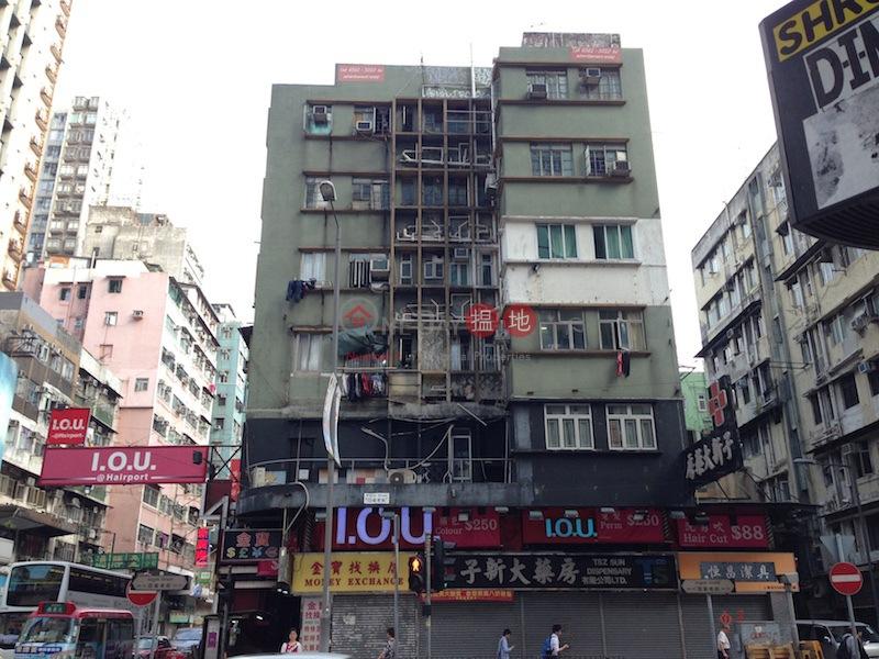 上海街598號 (598 Shanghai Street) 旺角 搵地(OneDay)(3)