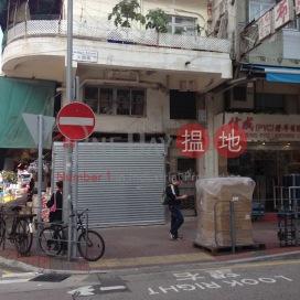 104 Tai Nan Street|大南街104號