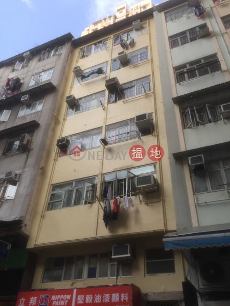 銀鳳街14號 (14 Ngan Fung Street) 慈雲山|搵地(OneDay)(2)