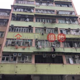 75A Yu Chau Street,Sham Shui Po, Kowloon