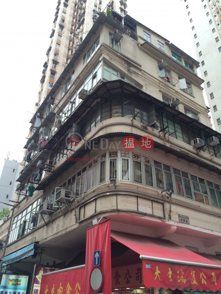 12 Tong Shui Road (12 Tong Shui Road) North Point|搵地(OneDay)(1)