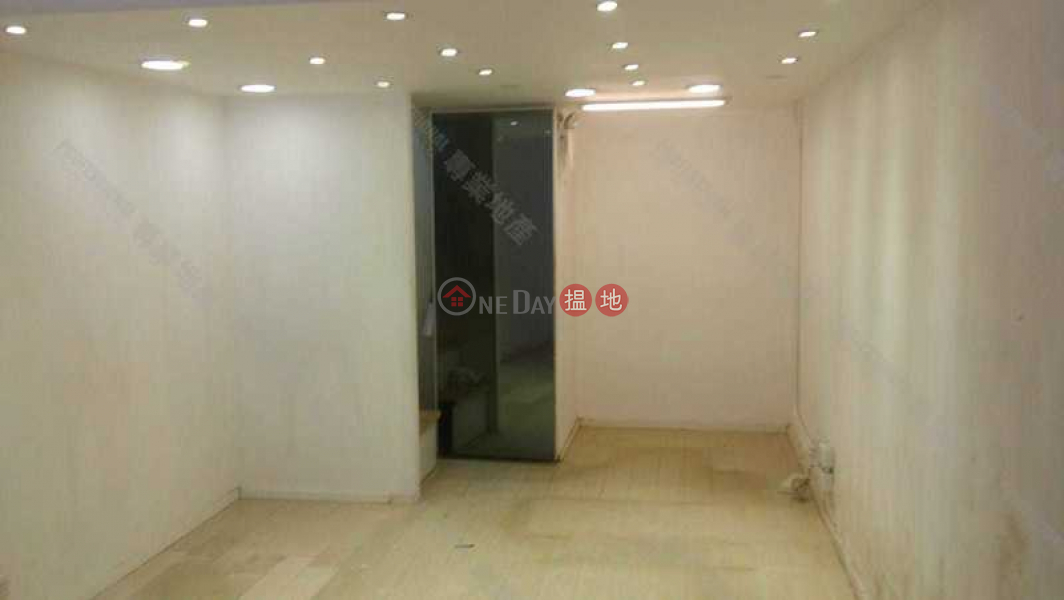 Property Search Hong Kong | OneDay | Retail, Rental Listings, Granville Road