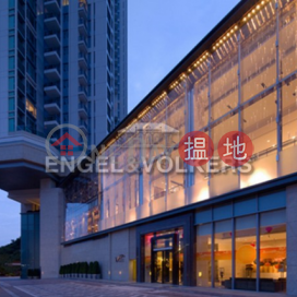 1 Bed Flat for Sale in Ap Lei Chau|Southern DistrictLarvotto(Larvotto)Sales Listings (EVHK36268)_0