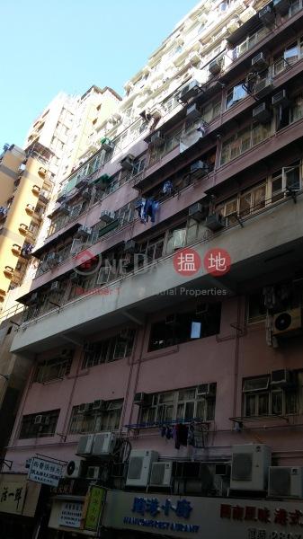 東發大廈 (Tung Fat Building) 北角|搵地(OneDay)(2)