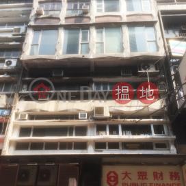 域多利皇后街13-14號,中環, 香港島