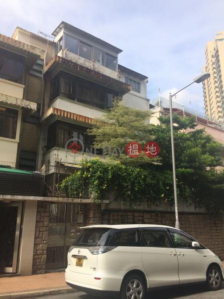 14B Sau Chuk Yuen Road (14B Sau Chuk Yuen Road) Kowloon City|搵地(OneDay)(1)