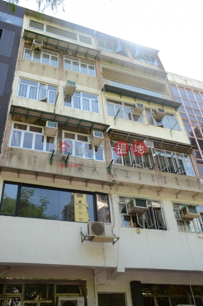 230 Hollywood Road (230 Hollywood Road) Sheung Wan|搵地(OneDay)(1)