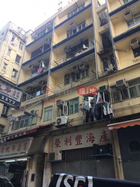 Sei Li Building (Sei Li Building) Sai Ying Pun|搵地(OneDay)(3)