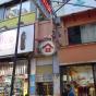 白沙道1號 (1 Pak Sha Road) 灣仔白沙道1號|- 搵地(OneDay)(2)