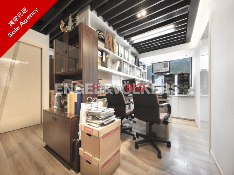 ABBA Commercial Building, Please Select Residential, Sales Listings | HK$ 4M