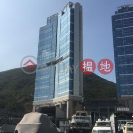 深灣 2座,黃竹坑, 香港島