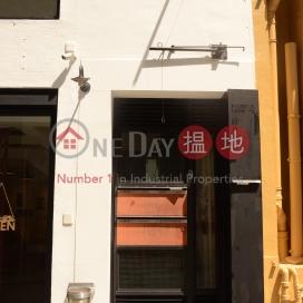 磅巷 4 號,蘇豪區, 香港島
