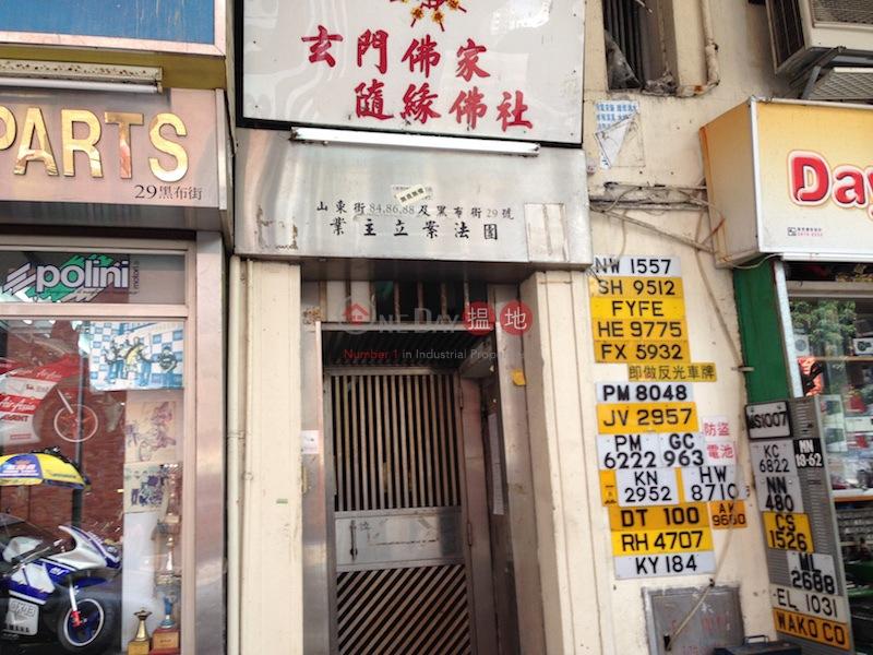 29 Hak Po Street (29 Hak Po Street ) Mong Kok|搵地(OneDay)(1)