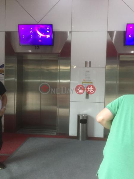 Shun Hing Centre (Shun Hing Centre) Kwai Chung|搵地(OneDay)(3)