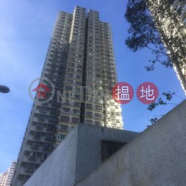 Kam Fung Garden Block 2|錦豐園2座