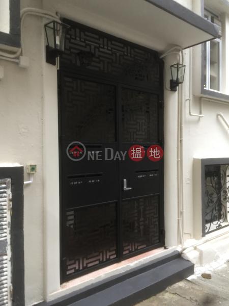 15-16 Li Kwan Avenue (15-16 Li Kwan Avenue) Tai Hang|搵地(OneDay)(2)