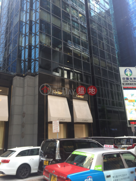 中國太平大廈一期 (China Taiping Tower 1) 銅鑼灣|搵地(OneDay)(3)