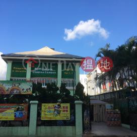 16 CUMBERLAND ROAD,Kowloon Tong, Kowloon