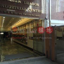 GOLDEN DRAGON INDUSTRIAL CENTRE Kwai Tsing DistrictGolden Dragon Industrial Centre(Golden Dragon Industrial Centre)Rental Listings (ericp-05001)_0