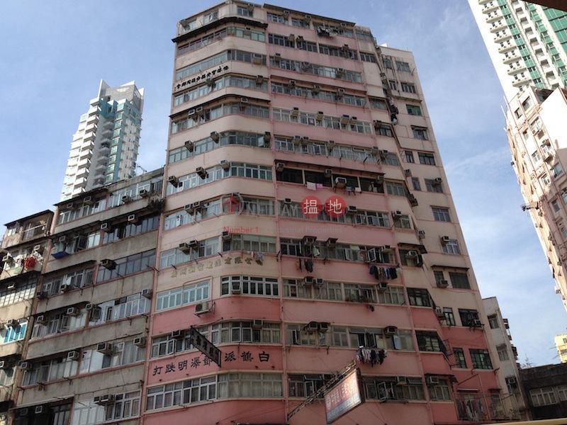 榮光大廈 (Wing Kwong Building) 太子|搵地(OneDay)(3)