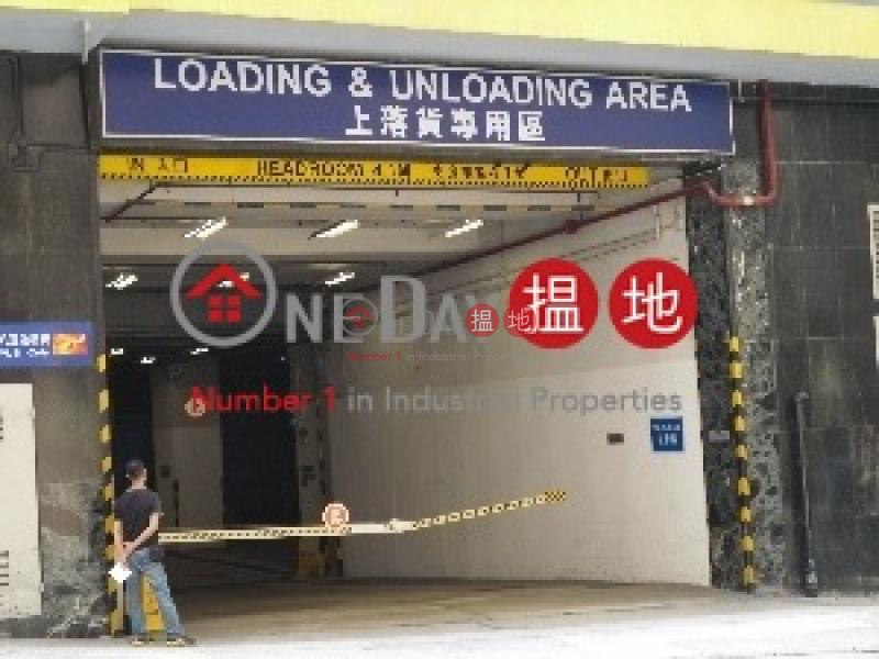 屈臣氏中心-16工業街 | 葵青|香港|出租|HK$ 145,173/ 月