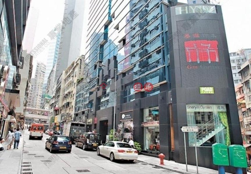 香港搵樓|租樓|二手盤|買樓| 搵地 | 商舖-出租樓盤|擺花街