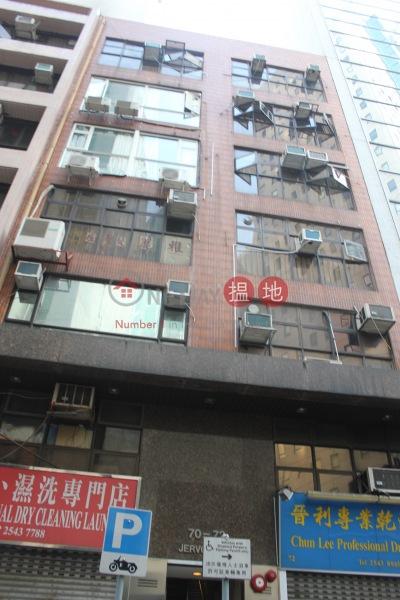 蘇杭街70 72號 (70 72 Jervois Street) 上環|搵地(OneDay)(2)
