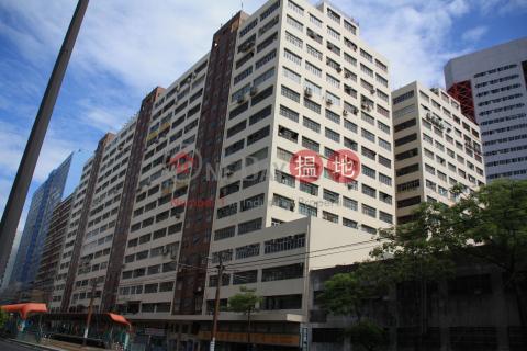 屯門工業中心|屯門屯門工業中心(Tuen Mun Industrial Centre)出售樓盤 (WINNI-1880914244)_0