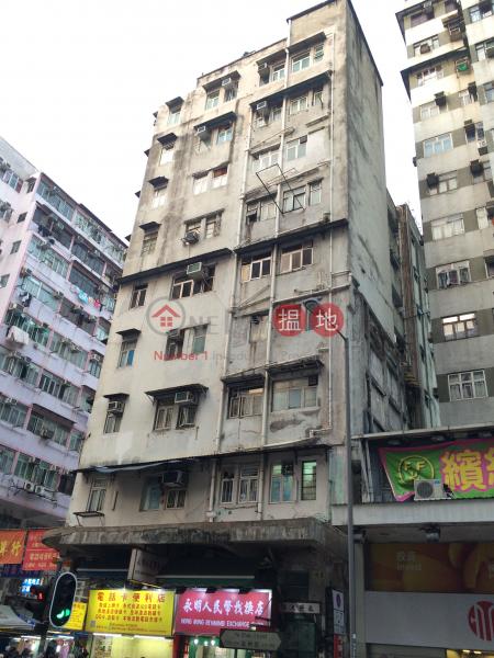 振興大樓 (Chun Hing Building) 深水埗|搵地(OneDay)(1)