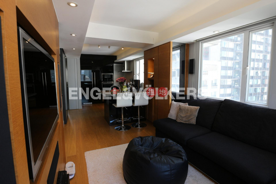 Property Search Hong Kong | OneDay | Residential, Sales Listings | 2 Bedroom Flat for Sale in Central