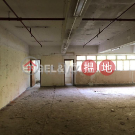 Studio Flat for Rent in Wong Chuk Hang|Southern DistrictDerrick Industrial Building(Derrick Industrial Building)Rental Listings (EVHK95210)_3