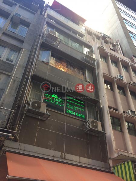 沃明樓 (Yook Ming House) 中環|搵地(OneDay)(1)
