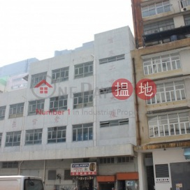 Bhotai Industrial Building|寳泰工業大廈