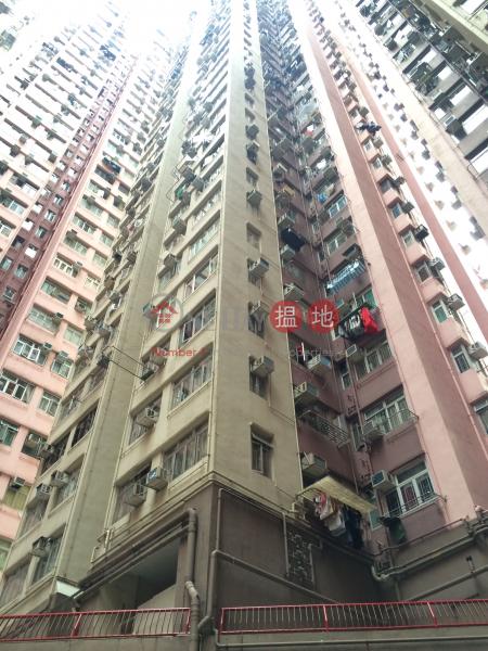 Tsuen Wan Centre Block 5 (Anking House) (Tsuen Wan Centre Block 5 (Anking House)) Tsuen Wan West 搵地(OneDay)(1)