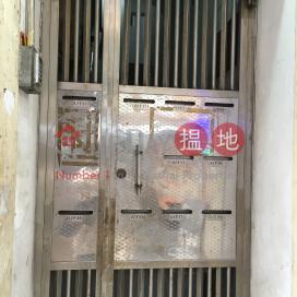 登龍街37-39號,銅鑼灣, 香港島