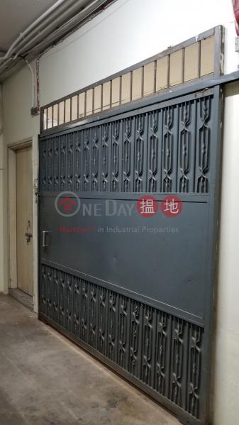 香港毛紡工業大廈|31禾塘咀街 | 葵青-香港|出租-HK$ 39,420/ 月