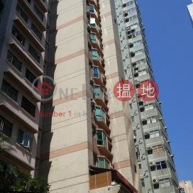 Melody Court,North Point, Hong Kong Island