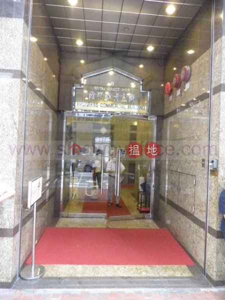 724sq.ft Office for Sale in Causeway Bay, Prosperous Commercial Building 富盛商業大廈 Sales Listings | Wan Chai District (H000368930)