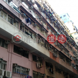 Block A Tung Fat Building|東發大廈A座