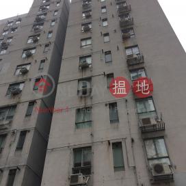 Takshing Terrace,Jordan, Kowloon